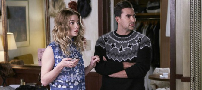 Schitt's Creek: Annie Murphy's Pride At Alexis' Journey This