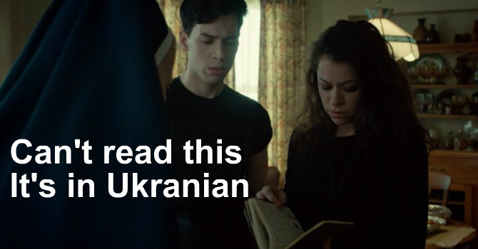 8. Sister Irina delivers Helena's Journal. First clue somethings wrong